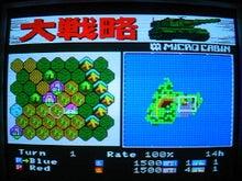 MSX2_DAISEg105