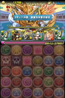 趙雲地獄級4-1