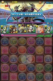 趙雲地獄級3-1