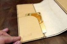 ベルトと手帳カバー(名古屋市A様)1411-9