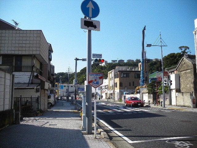 横須賀1409143302