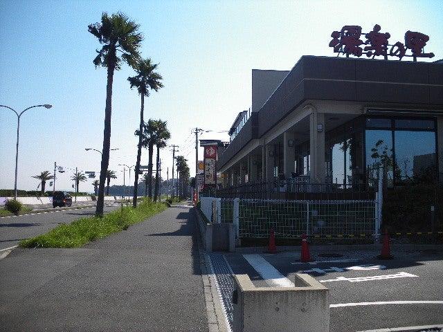 横須賀1409143326