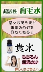 小島可奈子オフィシャルブログ「Kojikana.net」powered by アメブロ
