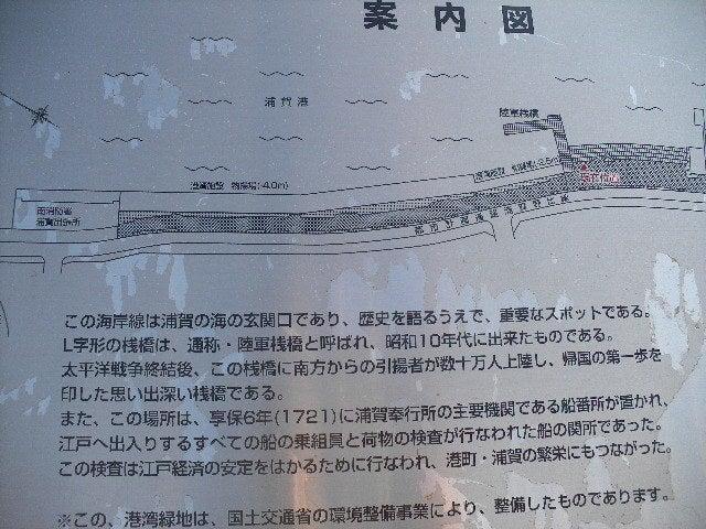 横須賀1409143286