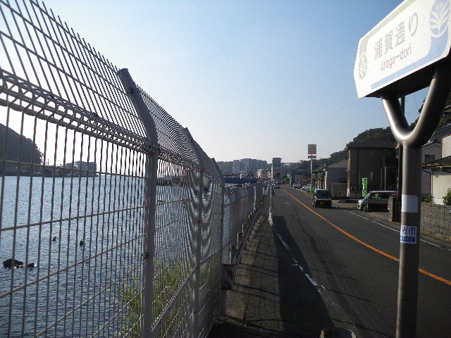 横須賀1409143266
