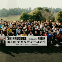 第4回SHINNOS…