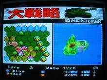 MSX2_DAISEg400s