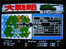 MSX2_DAISEg300s
