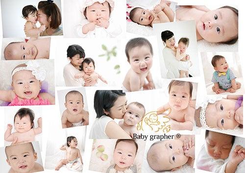 ベビグラファー|赤ちゃん専門フォトグラファー
