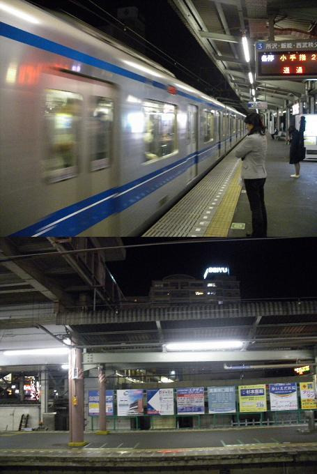 清瀬1404072124