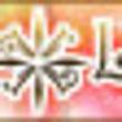 ★12月10日(土)…