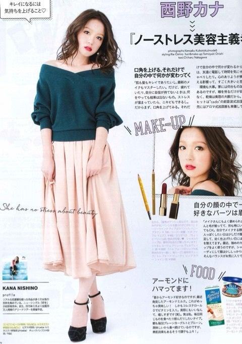 可愛すぎて震える♡西野カナで振り返る今年の流行ファッション