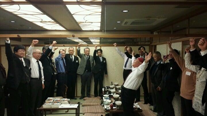 松倉悦郎: 兵庫県稲風会の総会へ!!|兵庫県議会(姫路市)竹内