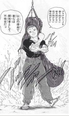 http://stat.ameba.jp/user_images/20141122/09/maka1313/3b/30/j/t02200371_0498083913136495776.jpg