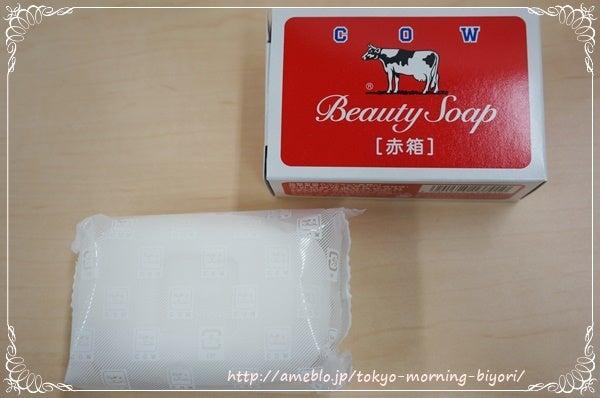 肌にやさしい牛乳石鹸を体験できる座談会