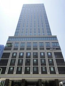 コートヤードマリオット東京ステーション1