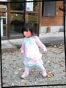 2014-11-24_00.18.03.jpg