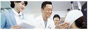 韓国輪郭手術、輪郭形成、ルフォー、鼻整形