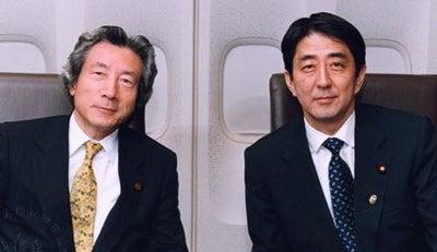 選挙後、小泉改革路線邁進か? | 日本を安倍晋三から取り戻す ...