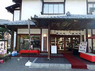 141124-4 栗庵風味堂
