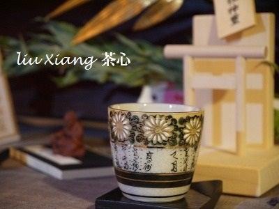 茶人 Meixiang の ブログ
