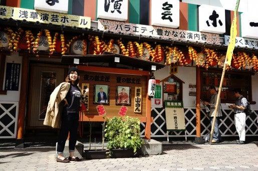 Global_lookbook_Yasuko_2