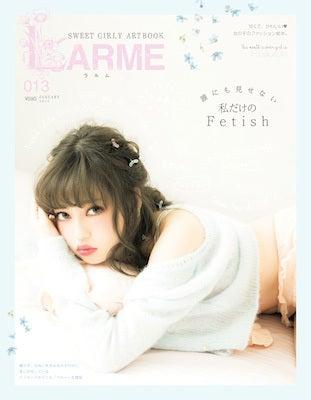 larme013