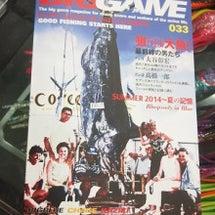 BIG GAME33…
