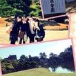 さよなら香川! ただ…