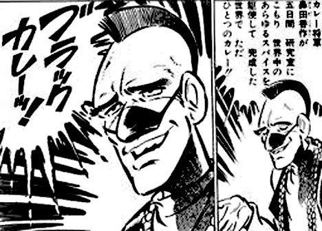 嵐山PAオリジナル ブラックカレー!9