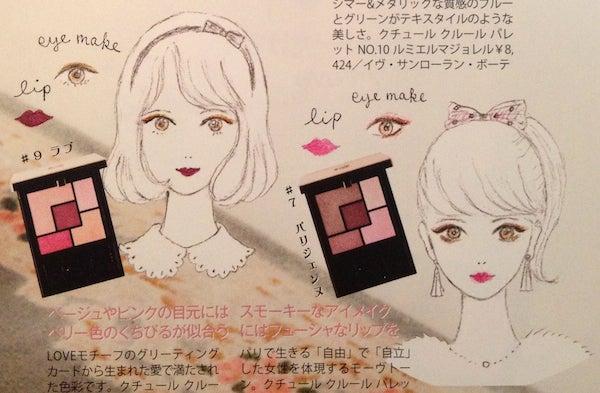 cosme_type