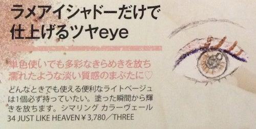 eyemake2