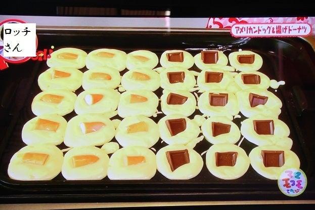 ホットチョコレートレシピ・作り方の人気 ...