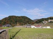 長沢の秋風景