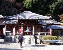 東山寺 本堂