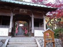 東山寺 山門