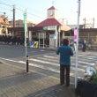 中野島駅で朝の宣伝さ…