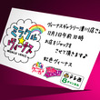 【カ】予告カード!!…