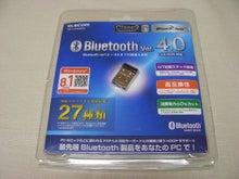 Bluetooth 4.0ドングル
