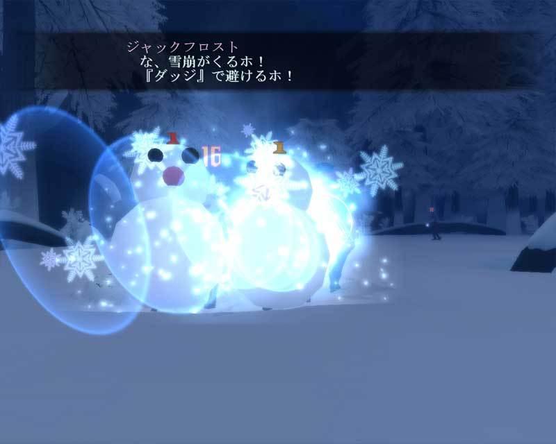 雪崩・・・!?