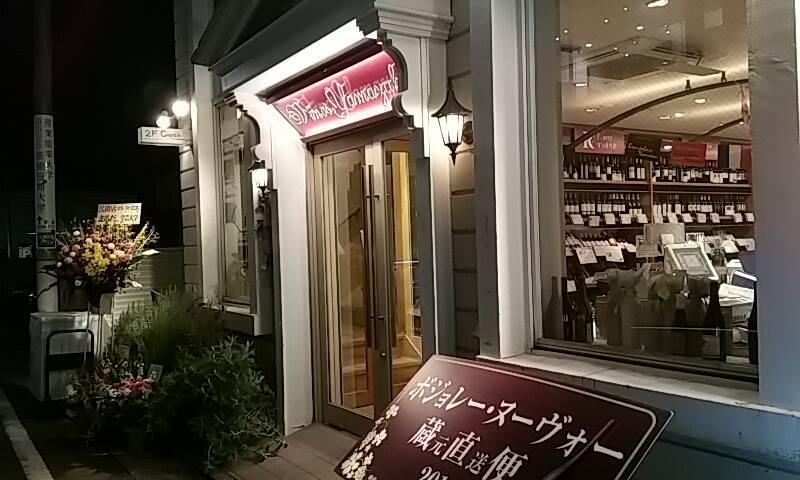 コパン・ドゥ・ミニヨン