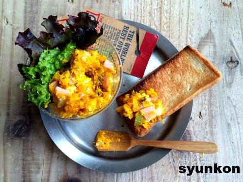 レタスとハムのふんわり卵【E・レシピ】料理のプロが作る簡単レシピ