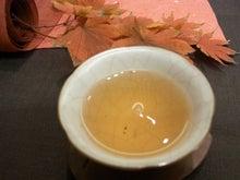 天空茶会2