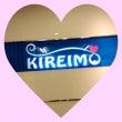 ☆★KIREIMO☆…
