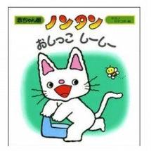 ポチ6☆絵本