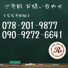 1417314041756.jpg