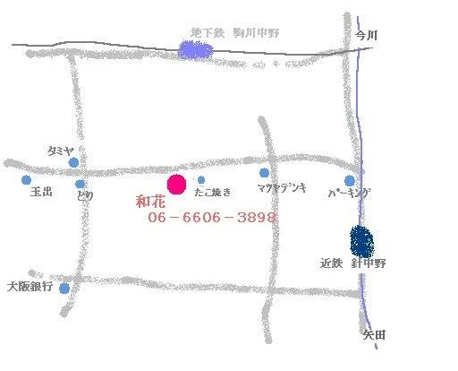 和花地図まり -修正
