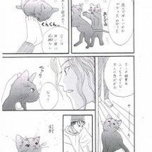双子座の投稿漫画 「…
