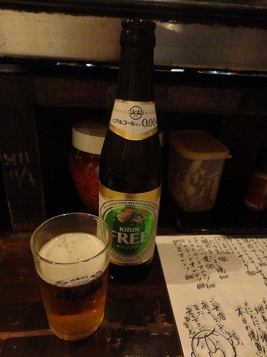 KENZO Cafe