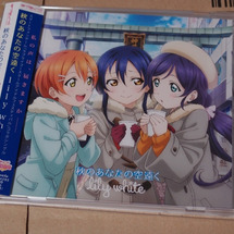 lily white…